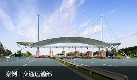 高速公路机电工程解决方案