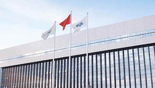 创新IT管理模式  锐捷助力京东方迈向全球超大型企业