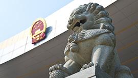 普惠为民,运维为政 ——民政部综合运维管理平台建设