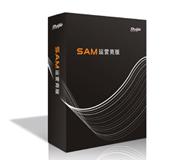 RG-SAM运营商版安全计费管理系统