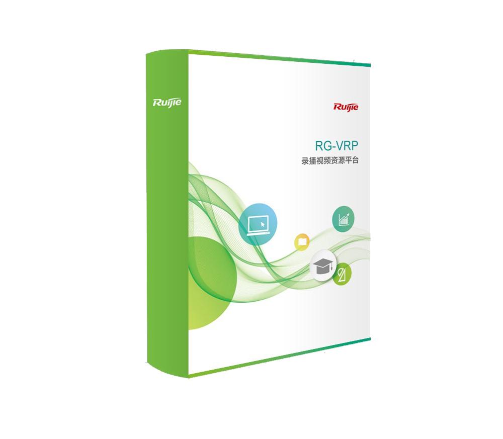 RG-VRP录播资源平台