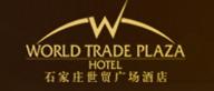【酒店无线】WALL-AP助力世贸广场酒店打造完美无线